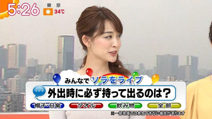 2018年07月19日新井恵理那の画像08枚目