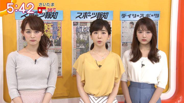2018年07月19日新井恵理那の画像11枚目