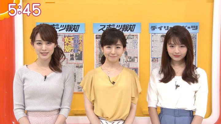 2018年07月19日新井恵理那の画像12枚目