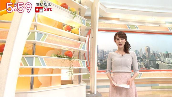 2018年07月19日新井恵理那の画像14枚目