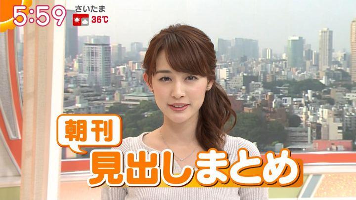 2018年07月19日新井恵理那の画像15枚目