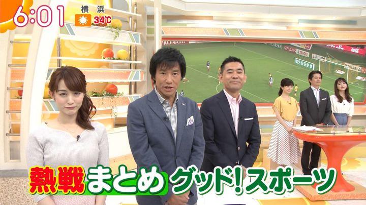 2018年07月19日新井恵理那の画像18枚目