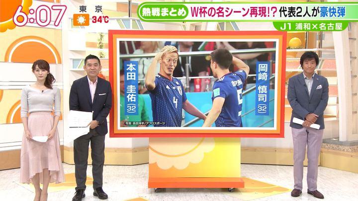 2018年07月19日新井恵理那の画像19枚目