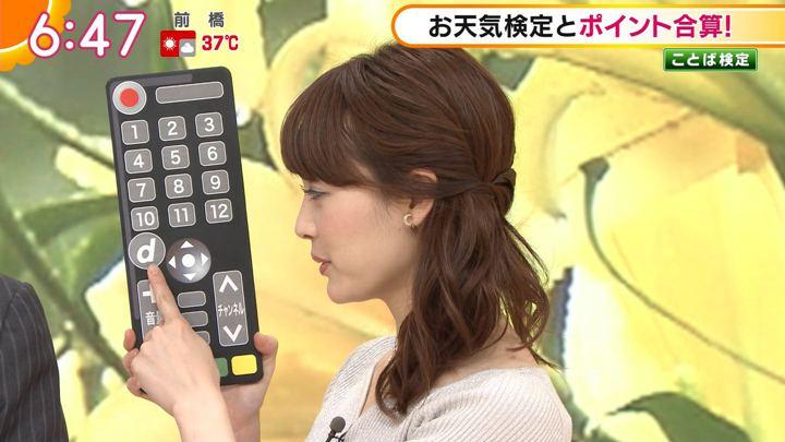 2018年07月19日新井恵理那の画像22枚目