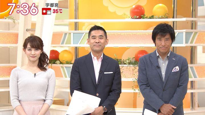 2018年07月19日新井恵理那の画像28枚目