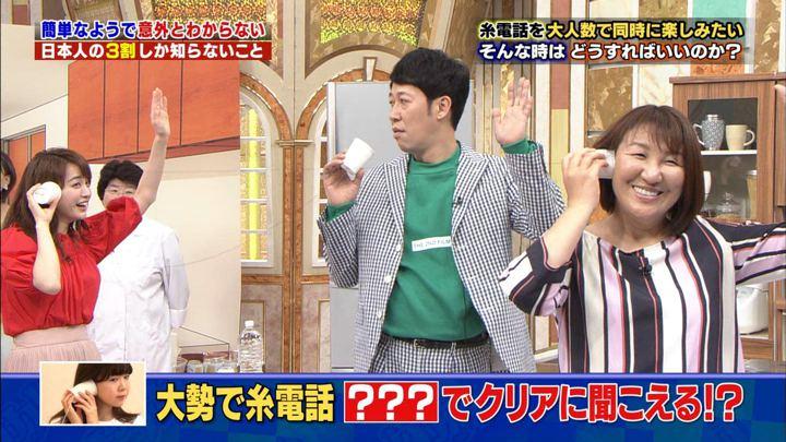 2018年07月19日新井恵理那の画像44枚目