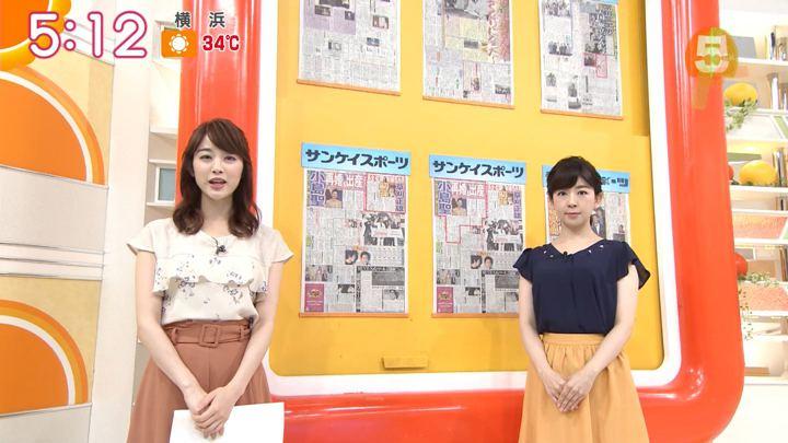 2018年07月20日新井恵理那の画像02枚目