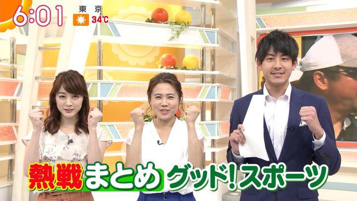 2018年07月20日新井恵理那の画像13枚目