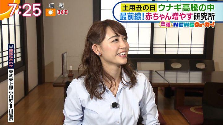2018年07月20日新井恵理那の画像24枚目