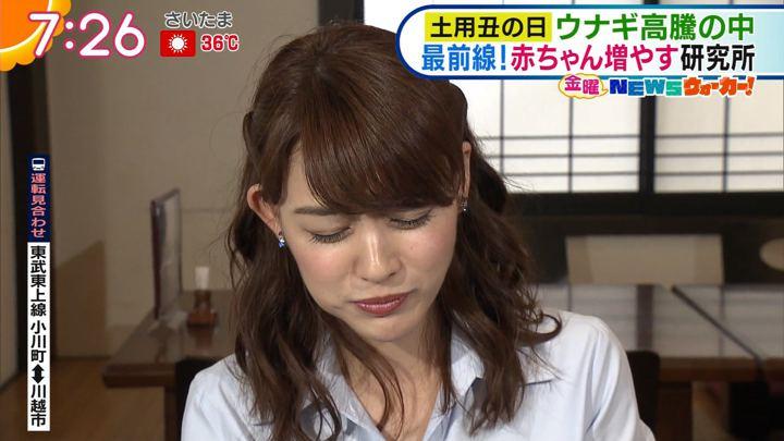 2018年07月20日新井恵理那の画像31枚目