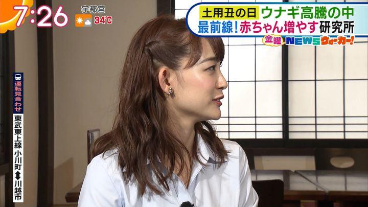 2018年07月20日新井恵理那の画像33枚目