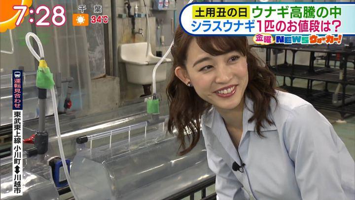 2018年07月20日新井恵理那の画像38枚目
