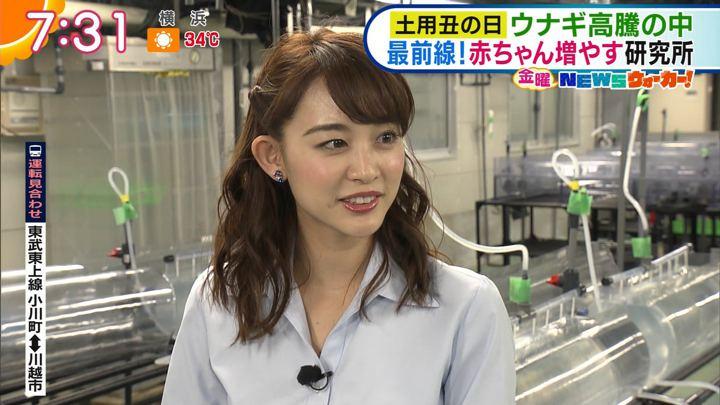 2018年07月20日新井恵理那の画像42枚目