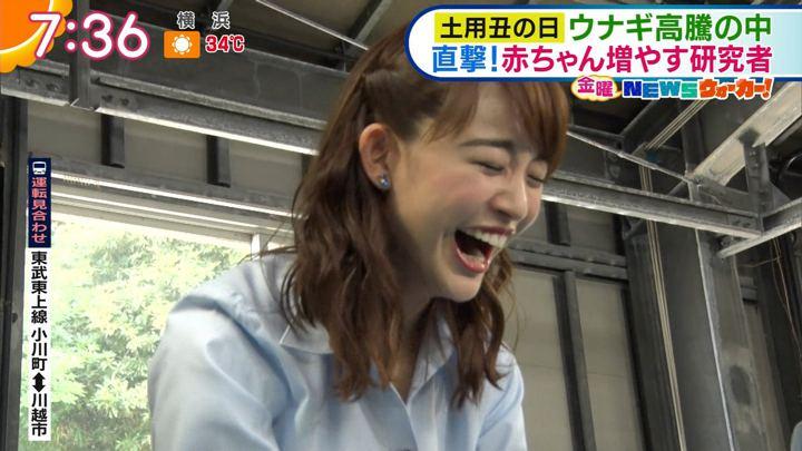 2018年07月20日新井恵理那の画像46枚目