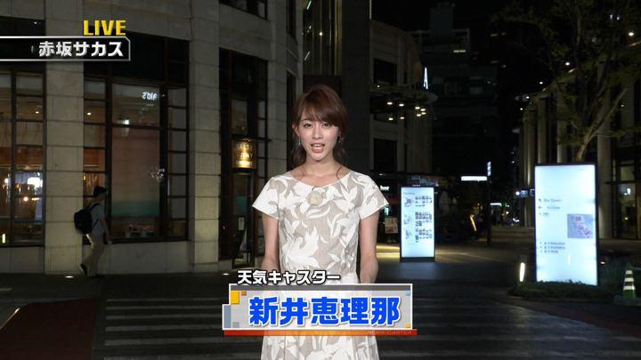 2018年07月21日新井恵理那の画像02枚目