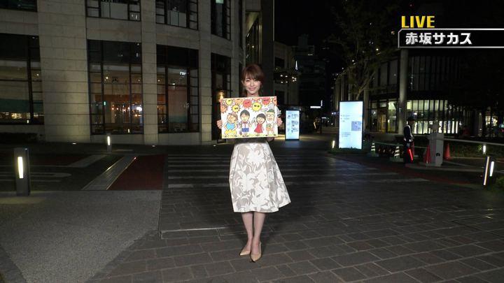 2018年07月21日新井恵理那の画像08枚目