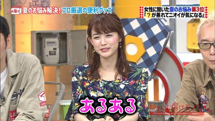 2018年07月22日新井恵理那の画像01枚目