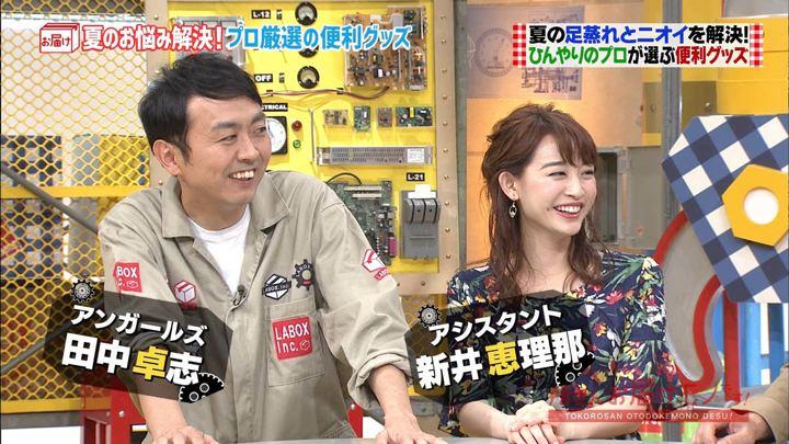 2018年07月22日新井恵理那の画像02枚目