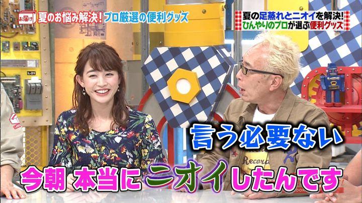 2018年07月22日新井恵理那の画像03枚目