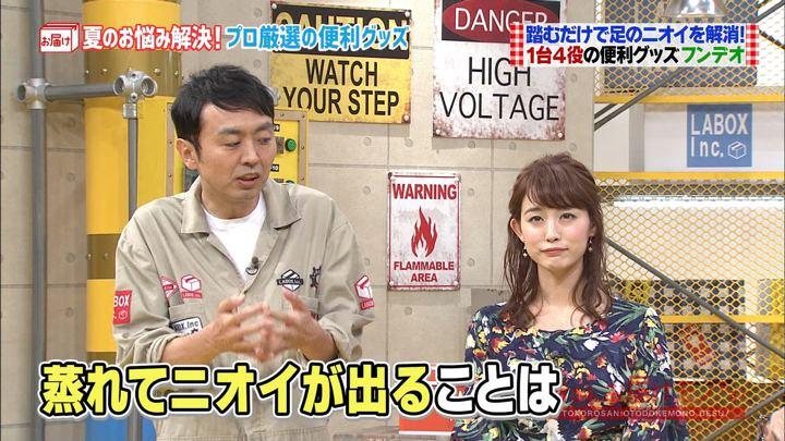 2018年07月22日新井恵理那の画像06枚目
