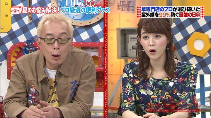 2018年07月22日新井恵理那の画像07枚目