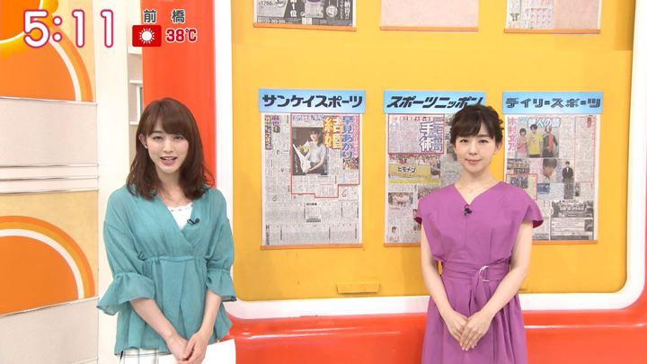 2018年07月23日新井恵理那の画像03枚目