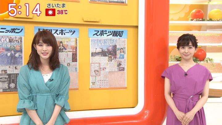 2018年07月23日新井恵理那の画像05枚目
