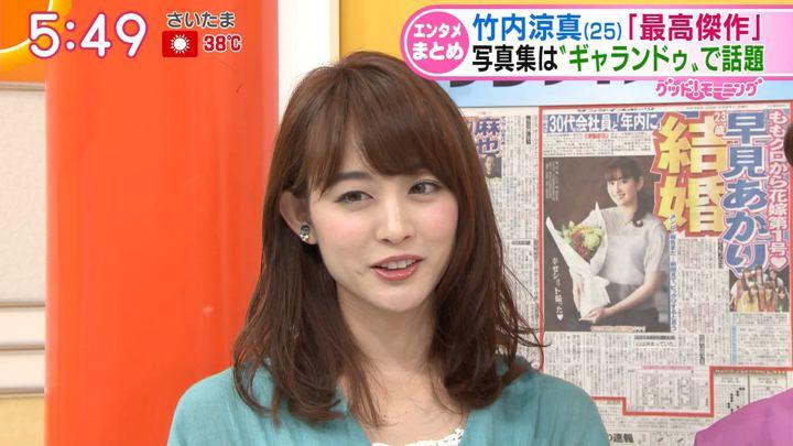 2018年07月23日新井恵理那の画像10枚目