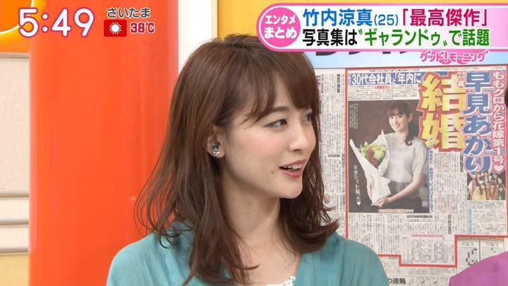 2018年07月23日新井恵理那の画像11枚目