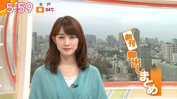 2018年07月23日新井恵理那の画像14枚目
