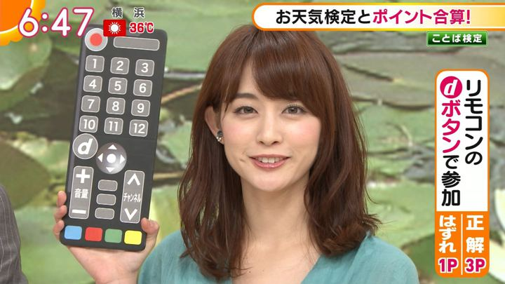 2018年07月23日新井恵理那の画像18枚目