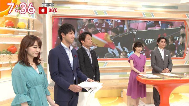 2018年07月23日新井恵理那の画像23枚目