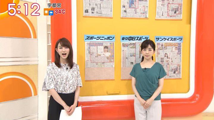 2018年07月24日新井恵理那の画像02枚目