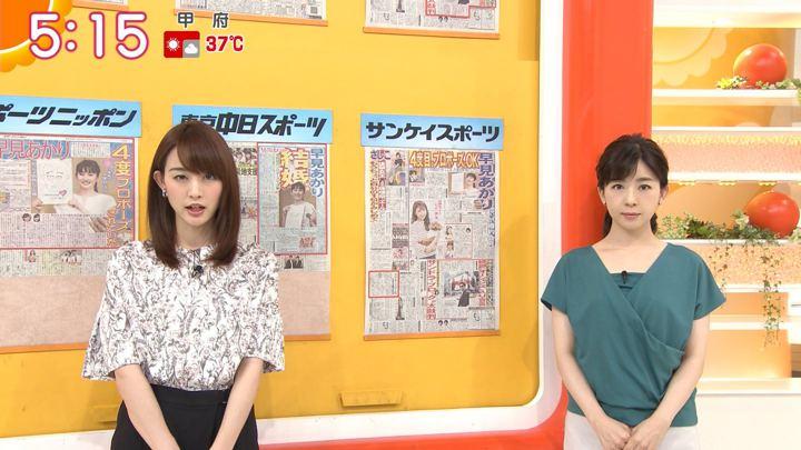 2018年07月24日新井恵理那の画像03枚目