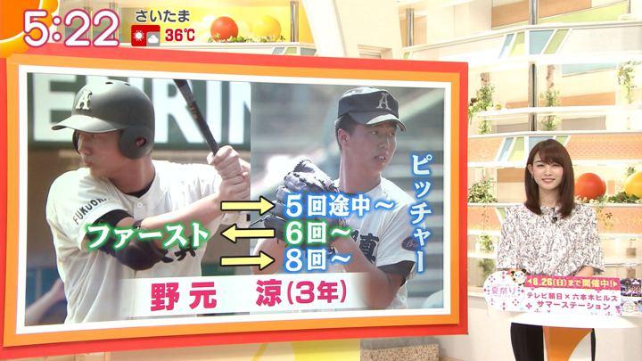 2018年07月24日新井恵理那の画像05枚目