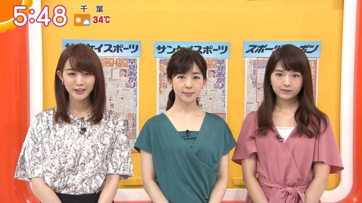 2018年07月24日新井恵理那の画像06枚目
