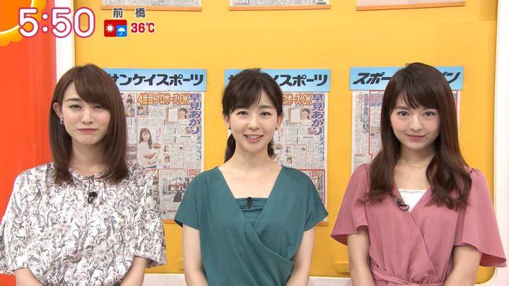 2018年07月24日新井恵理那の画像08枚目