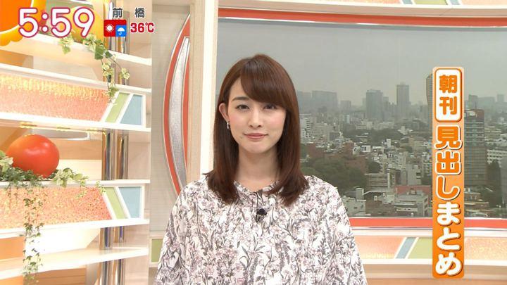 2018年07月24日新井恵理那の画像10枚目