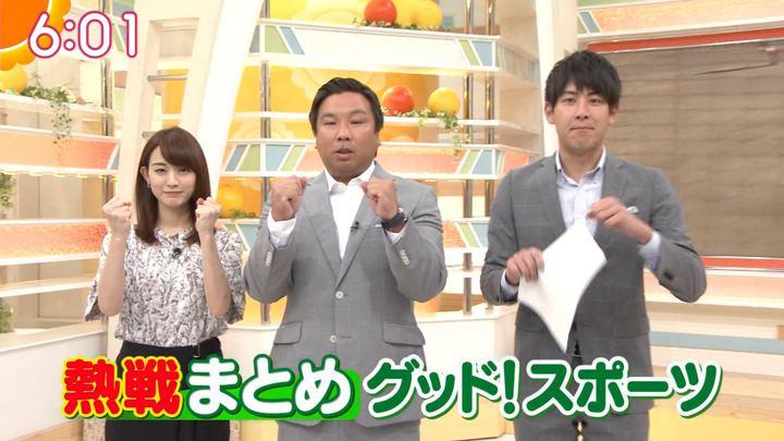 2018年07月24日新井恵理那の画像11枚目