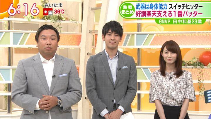 2018年07月24日新井恵理那の画像13枚目