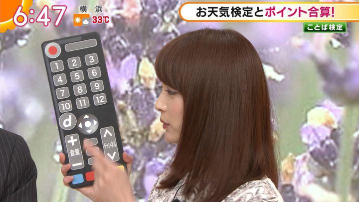 2018年07月24日新井恵理那の画像15枚目