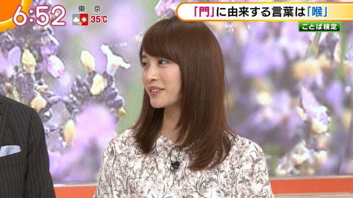 2018年07月24日新井恵理那の画像18枚目