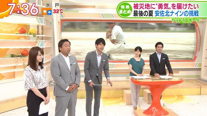 2018年07月24日新井恵理那の画像20枚目