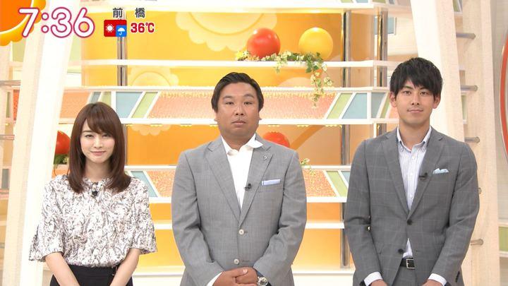 2018年07月24日新井恵理那の画像21枚目
