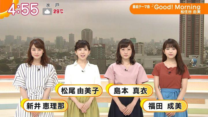 2018年07月25日新井恵理那の画像01枚目