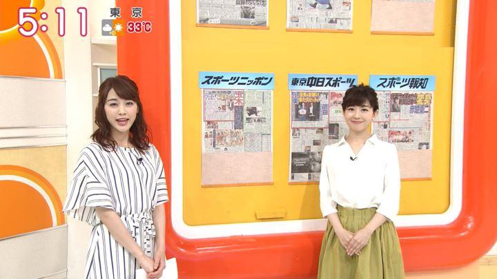 2018年07月25日新井恵理那の画像02枚目