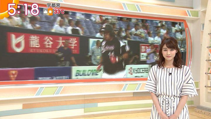 2018年07月25日新井恵理那の画像04枚目