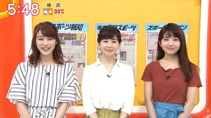 2018年07月25日新井恵理那の画像11枚目