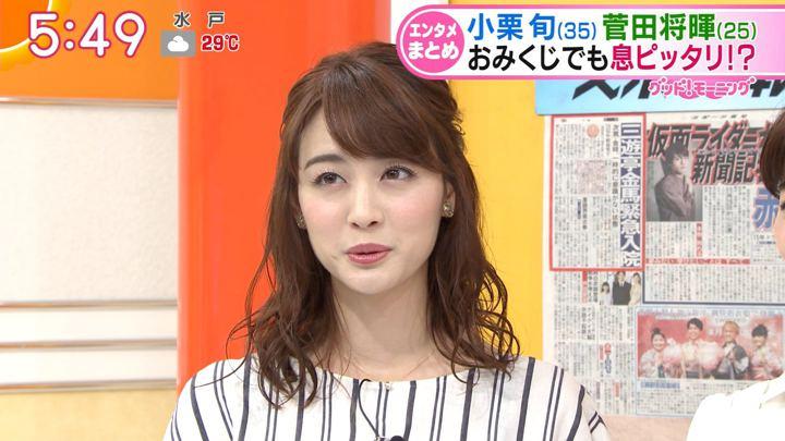 2018年07月25日新井恵理那の画像12枚目