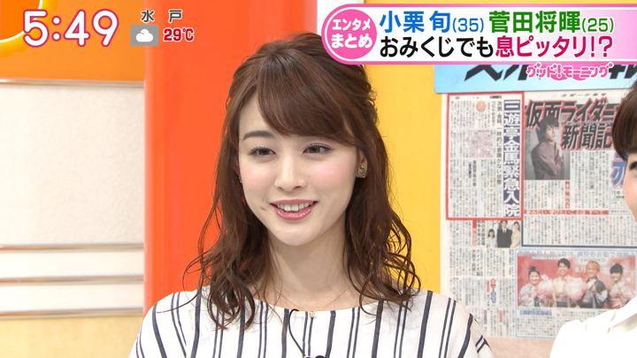 2018年07月25日新井恵理那の画像13枚目